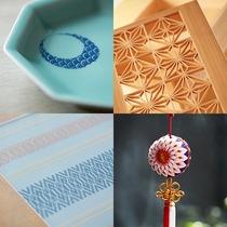 九州の伝統工芸品を備えています
