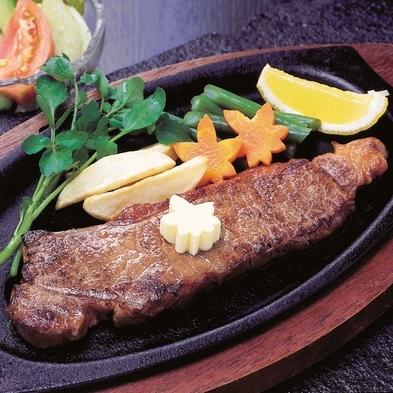 すてきなステーキ越前楽プラン 舟盛の代わりにステーキが付く 部屋食   【北陸旅行応援】