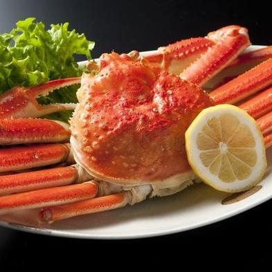 ■舟盛アワビ蟹ステーキから2つも選べる楽プラン◆お一人ずつメイン料理4種から2つ選択できる部屋食
