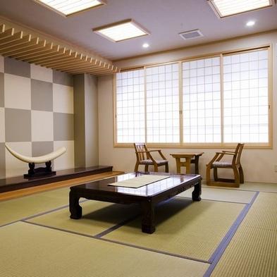 湯の華楽プラン(和室8畳〜)部屋食お手頃カップルファミリービジネスにネット接続無料