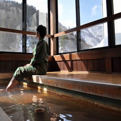 姫の休日【温泉&ごちそうで幸せなたび・・♪】当館オリジナル『せいろ蒸しいろり会席』楽しめる
