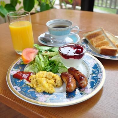 【朝食モーニング付き】夕食なし★1泊朝食プラン★気軽に温泉三昧♪♪出張にも最適