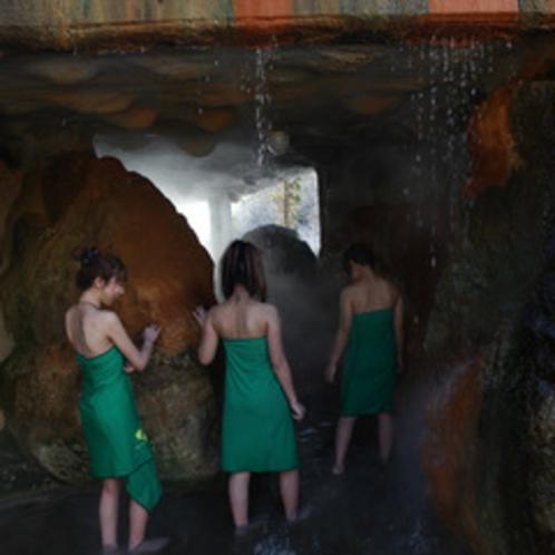 洞窟風呂(B)