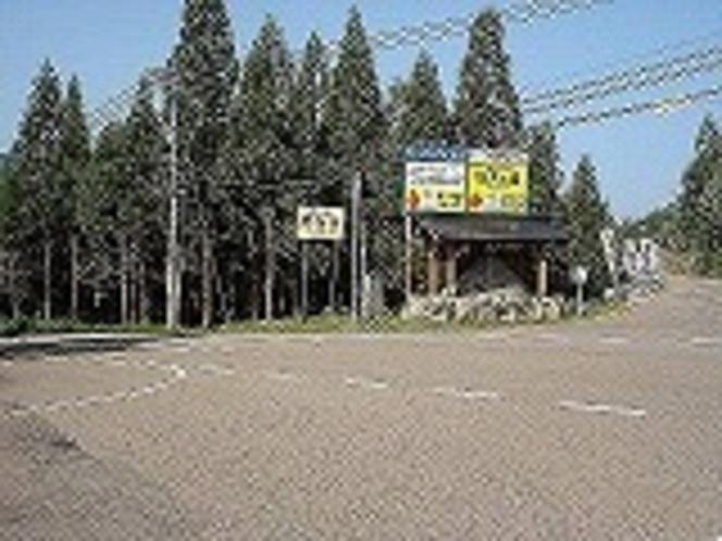 桧峠160
