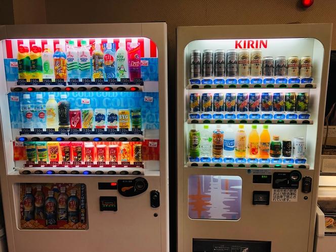自販機ではジュース・お茶・缶ビール・缶チューハイなどがあります