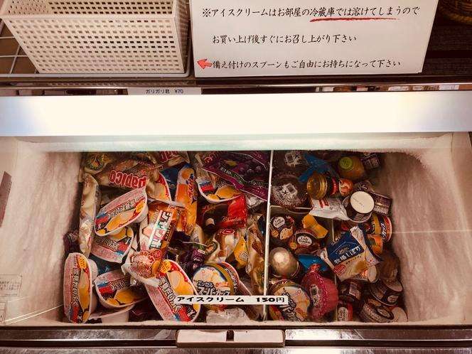 アイスクリームはよく売れています