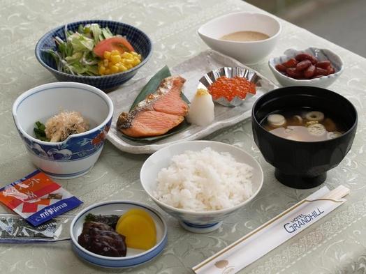 シンプルステイプラン〜朝食和食付き〜