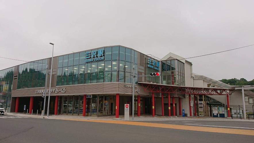 三沢駅西口