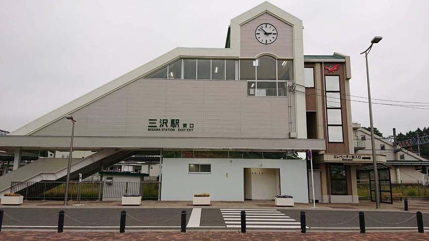三沢駅東口