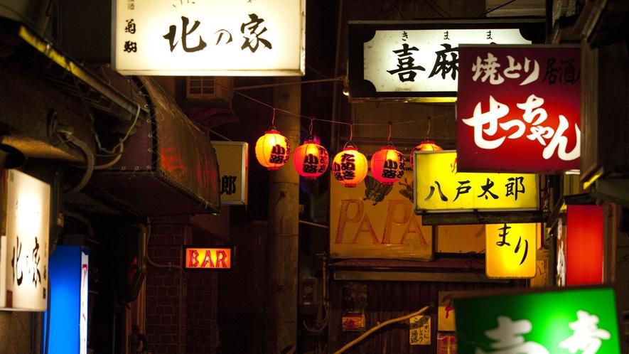 【たぬき小路】 看板に灯る明かりがまるで映画のセットのようなザ・横丁です。