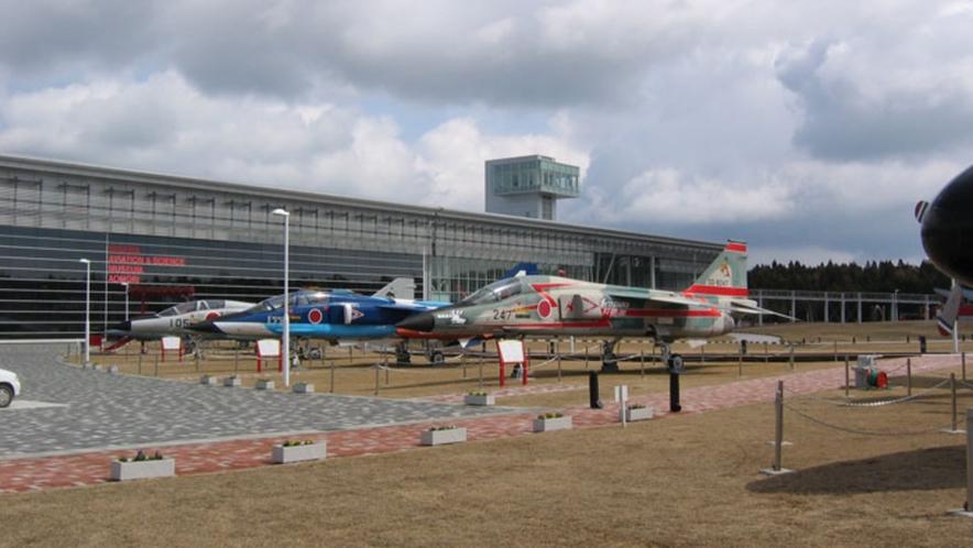 【三沢航空科学館】 車で約45分 お子様から飛行機好きの大人まで楽しめる施設です。
