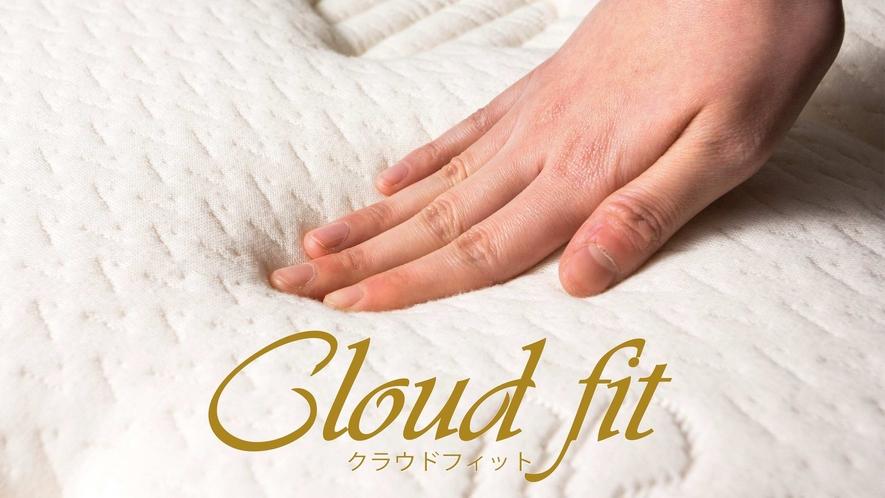 【全室Cloud fit(クラウドフィット)ベッド】 快眠を追求したアパホテルオリジナルベッドです。