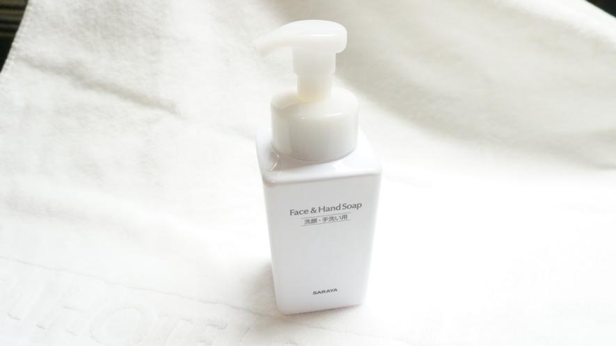 【ハンドソープ】 洗顔や顔剃りにも使える泡タイプをご用意しております。