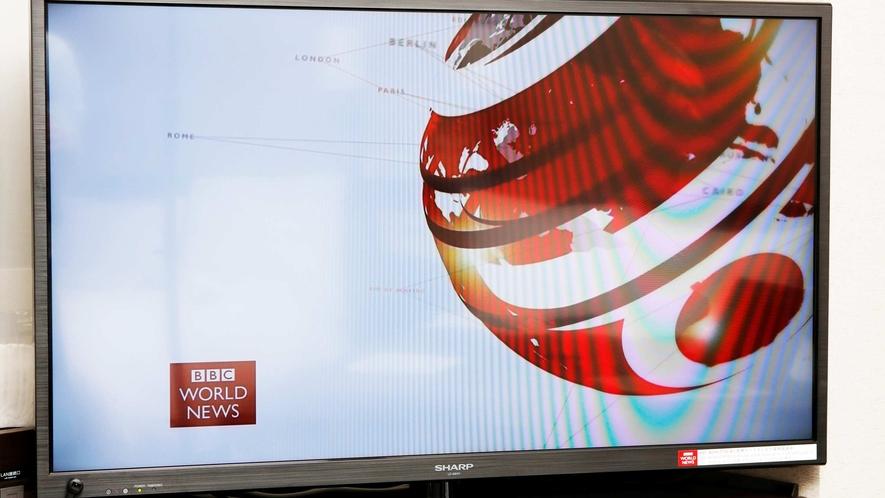 【英国BBCワールドニュース】 全室で視聴可能です。