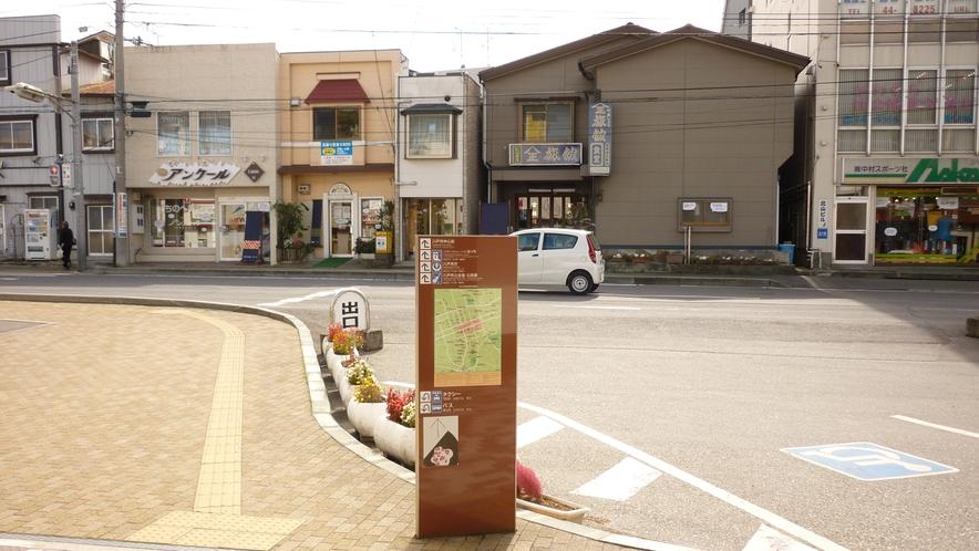 「本八戸駅から徒歩②」:駅の南口を出ましたら、左にお進み下さい。