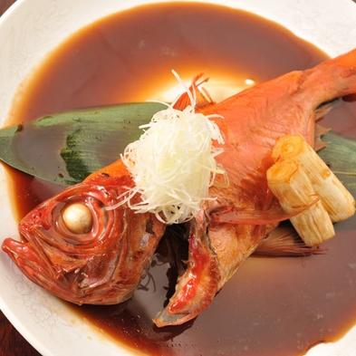 【金目鯛・鮑】 伊豆ならではの新鮮味覚を堪能|海の幸尽くし<スタンダードプラン>