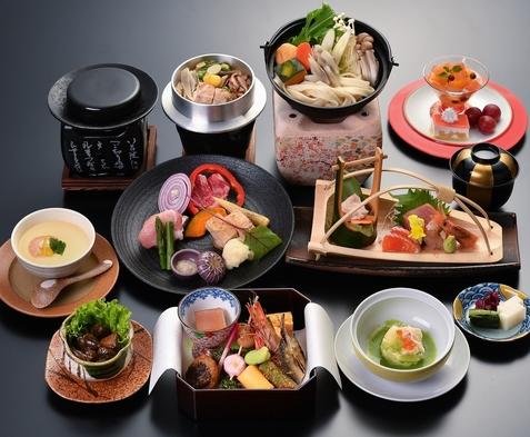【夏旅セール】【和食料理長こだわり】旬の食材を使用した甲州旬彩会席料理プラン♪