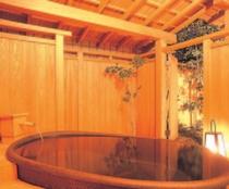 特別室「清澄」 陶器風呂_2