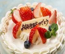 特典ケーキの一例