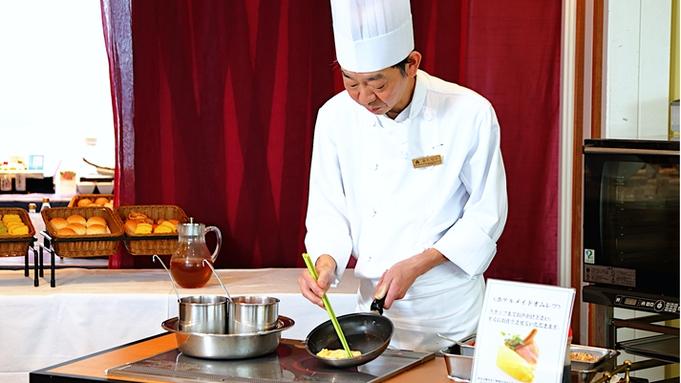 【高知県在住者限定】 ゆったり宿泊 翌日12時チェックアウト 朝食付プラン