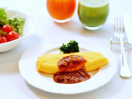 【早期でお得 さき楽】60日前までのご予約限定 朝食付(駐車場無料、朝刊つき)