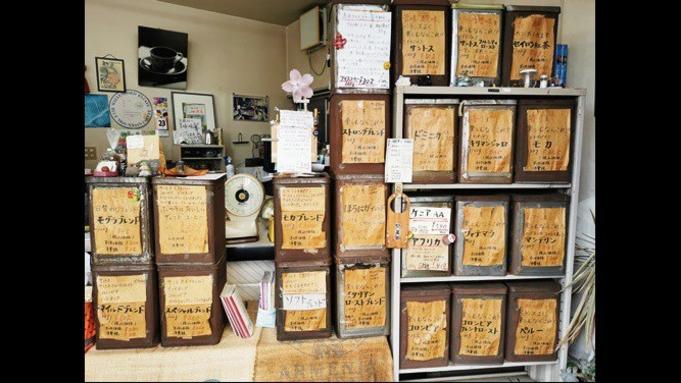【ご近所散歩第3弾】 旅の思い出に豆蔵さんオリジナル珈琲豆(粉)のお土産付宿泊プラン 朝食付