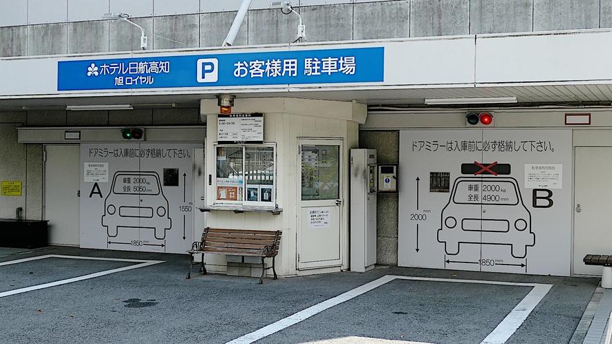 ホテル併設 立体駐車場の入口