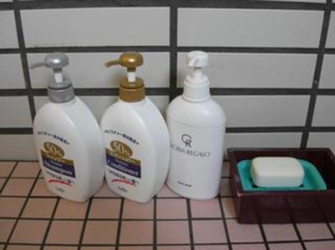 お風呂の備品
