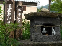 道祖神神社・里宮