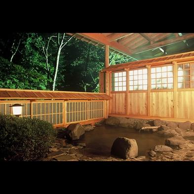 【平日限定:露天風呂付客室4F】客室露天風呂と源泉掛け流しを楽しむ♪1泊朝食付きプラン