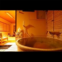 ◆弐番館 客室露天風呂