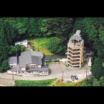 ◆小滝温泉 外観(空撮)