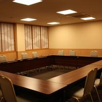 ◆会議室-蓮華の間-