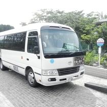 ◆無料シャトルバス
