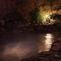 ▼元亀の湯-露天風呂-(2)