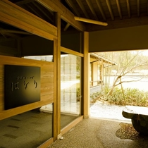 ◆石窯ダイニング-はなり-入口