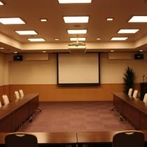 ◆会議室-桔梗の間-