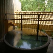 ■保豆山-露天風呂付きツイン-定員2~4名(3)