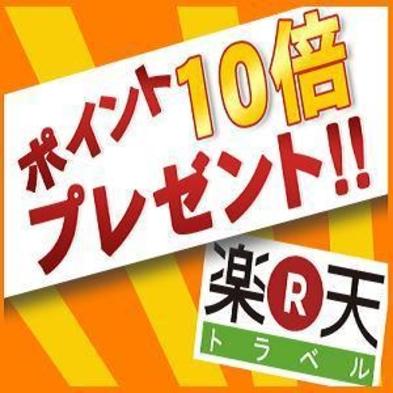 【きこり】30日前予約でポイント10倍!甲州富士桜ポークの出汁しゃぶ&旬のお造りを堪能