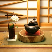 「限定1室」茶室付きの特別室 一穂庵
