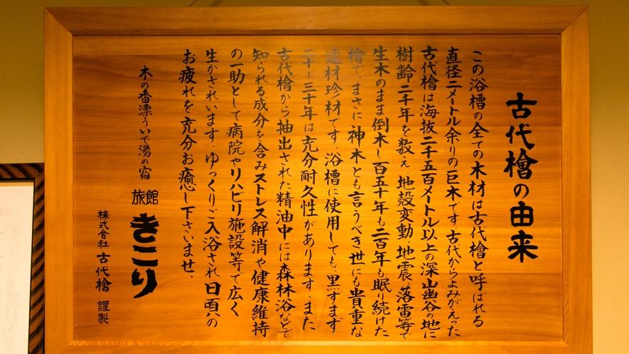 【別館・竹林庭瑞穂】露天岩風呂 雲龍の湯 殿湯