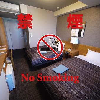 ◇禁煙◇ツインルーム☆Wi-Fi完備