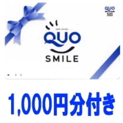 【QUOカード1000円分付】シングルプラン(駐車場無料)〈ネット予約限定〉*送迎バス運休の場合あり