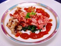 「紅鱒のグリエ」の刻み食