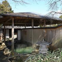 庭園露天風呂「栄三郎」