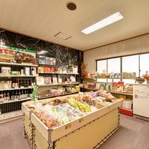 *お土産処/新潟の名産品を取り揃えています。お友達やご家族へのお土産にどうぞ。
