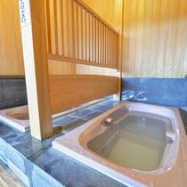 *重炭酸水素風呂/重炭酸イオンと水素の入浴剤を加えたお風呂。7分くらい入りますと体の芯から温まります。