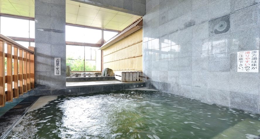 漢方風呂/中国上海中医薬大学より調合した漢方を、天然温泉と合せ温泉効力を高めた湯船。