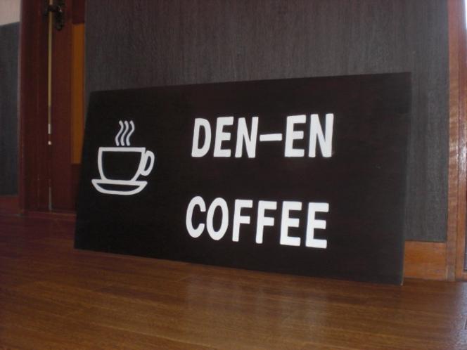Cafe   DEN-EN