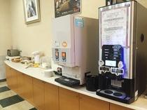 コーヒー&ジュースサーバー